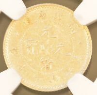 1894 CHINA FUKIEN SILVER 5 CENT DRAGON COIN NGC L&M 294 MS 6