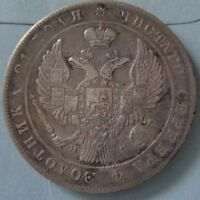 1834 RUSSIA 12 ROUBLE COINS HIGH