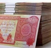 IRAQI 25 000 DINAR NOTE  1  NEW UNCIRCULATED AUTHENTIC 25K IQD NOTE