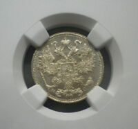 RUSSIA IMPERIAL 15 KOPEKS 1913 SILVER COIN Y21A.2  GEM UNC - NGC MINT STATE 65