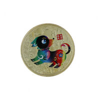 1PC 2018 YEAR OF THE GOLD DOG COIN CHINESE TRAVEL MEMORIAL COINS