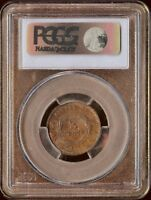 1864 2C LARGE MOTTO PCGS MINT STATE 63 BN