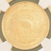 1860 THAILAND RAMA IV ONE BAHT SILVER COIN NGC UNC DETAILS