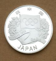 COMMEMORATIVE COIN COLLECTION JAPANESE 2020 GAMES IN TOKYO OLYMPIC GAMES JAPAN