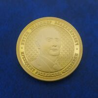 COMMEMORATIVE COIN COLLECTION VLADIMIR PUTIN CRIMEA RUSSIAN VICTORY MONEY POUND
