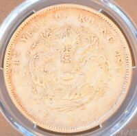 1908 CHINA CHIHLI PEIYANG SILVER DOLLAR DRAGON COIN PCGS L&M