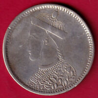 TIBET CHINA   ONE RUPEE    SILVER COIN H21