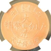 1906 CHINA FUKIEN 10 CENT COPPER DRAGON COIN NGC MS 65 BN