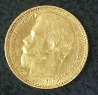 RUSSIA GOLD COIN 15 ROUBLES 1897