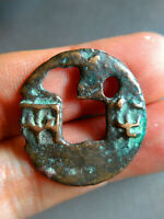 B.C 4 CENTURY THE WARRING STATES PERIOD BAN LIANG COIN 32.3M