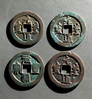 N.SONG DYNASTY COIN YUAN FENG TONG BAO  X 4 PCS REV. STAR MO