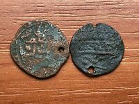 LOT OF 2 AUTHENTIC ISLAMIC OTTOMAN COINS MANGIR UNKNOWN SULT