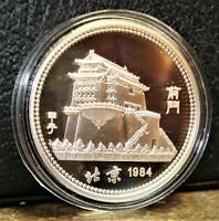 1984 CHINA YEAR OF THE RAT/MOUSE PROOF SILVER 10 YUAN COIN LOW MINTAGE KM 93