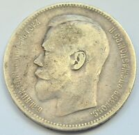 RUSSIAN EMPIRE 1 ROUBLE 1896 AG NICHOLAS II OLD SILVER COIN
