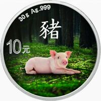 2019 CHINA PANDA 10 LUNAR YEAR OF THE PIG COLORIZED 1OZ .999