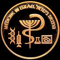 1995 GOLD ISRAEL PROOF 8.63 GRAMS 5 NEW SHEQALIM MEDICINE CO