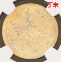 1907 CHINA KIRIN SILVER 20 CENT DRAGON COIN NGC L&M 569 AU 5