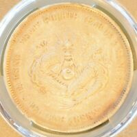 1898 CHINA CHIHLI PEIYANG SILVER DOLLAR DRAGON COIN PCGS L&M