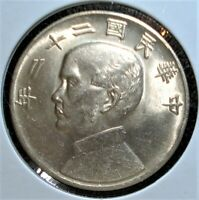 YEAR 22  1933  REPUBLIC OF CHINA SILVER DOLLAR COIN IN LARGE