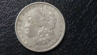 1881-P MORGAN SILVER DOLLAR FROM A 60 YEAR CACHE FREE US SHIPPING             36