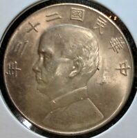 YEAR 23  1934  REPUBLIC OF CHINA SILVER DOLLAR COIN IN LARGE