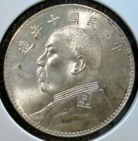 YEAR 10  1921  REPUBLIC OF CHINA SILVER DOLLAR COIN IN LARGE