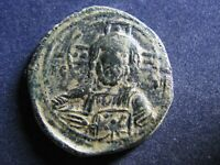 GENUINE ANCIENT BYZANTINE BRONZE COIN UNRESEARCHED HAS SOME