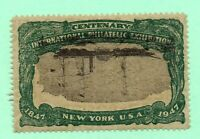 INVERTED VIGNETTE ERROR OLD US STAMP FROM 1947 MINT WITH UPS