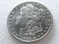1895-S MORGAN DOLLAR,  COVETED DATE EXTREME DETAILS 3-17