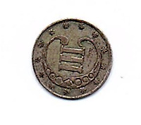 1851 3 CENT SILVER COIN
