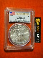 2011 SILVER EAGLE PCGS MS70 FLAG FIRST STRIKE FROM 25TH ANNIVERSARY SET