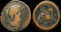 SPAIN CASTULO. MID 2ND CENTURY BC.  GRIFFIN REVERSE   30MM 20.0 GRAMS