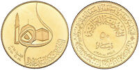 IRAK /IRAQ  GOLD 50 D NARS 1980 15TH CENTURY OF HIJRA   AAA    TOP GRADE
