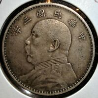 YEAR 3  1914  REPUBLIC OF CHINA SILVER DOLLAR COIN IN LARGE