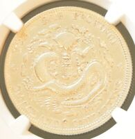 1908 CHINA YUNNAN SILVER 50 CENT DRAGON COIN NGC L&M 419 AU