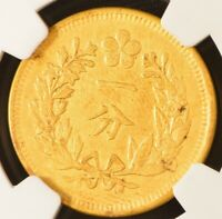 KOREA REPUBLIC FUN YEAR 504  1895  NGC XF DETAILS