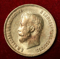 RUSSIA 1903 GOLD 10 ROUBLES