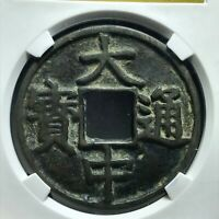 GBCA 75 A.D 1361'S END OF YUAN DY INSURRECTIONARY ARMY COIN