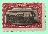 OLD US STAMP FROM 1947 MINT GUM RIGHT SIDE UP LOCOMOTIVE