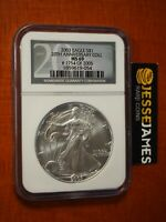 2003 $1 AMERICAN SILVER EAGLE NGC MINT STATE 69 FROM 20TH ANNIVERSARY COLLECTION LABEL