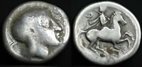 THESSALY. PHARSALOS. DRACHM  LATE 5TH MID 4TH CENTURY BC