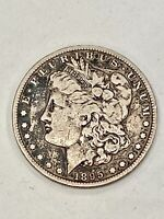 KEY DATE- 1895-S U.S. MORGAN SILVER DOLLAR, SEE OTHER SILVER DOLLARS & GOLD