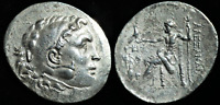TEMNOS AR TETRADRACHM. CIVIC ISSUE IN THE NAME AND TYPES OF ALEXANDER III