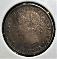 1858 SILVER CANADIAN 20 CENTS COIN RARER