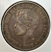 1897 SGV SILVER PESO FROM THE PHILIPPINES
