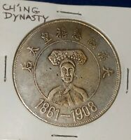 RARE QING DYNASTY SILVER COIN EMPRESS DOWAGER DRAGON 1861 19