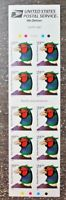 SCARCE BOOKLET PANE MNH 3050A OR 3050C RING NECKED PHEASANT