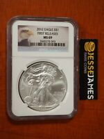 2012 $1 AMERICAN SILVER EAGLE NGC MINT STATE 69 FIRST RELEASES BALD EAGLE LABEL