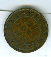 CANADA 1876 H LARGE CENT  CIRCULATED