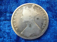 GB VICTORIA GODLESS FLORIN 1849 R WW OBLITERATED VARIETY AF